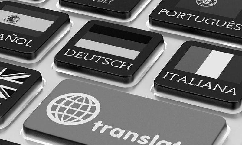 Как перевести шаблон WordPress. Программа Poedit