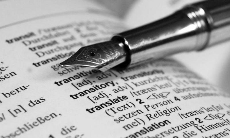 Как перевести шаблон WordPress на русский
