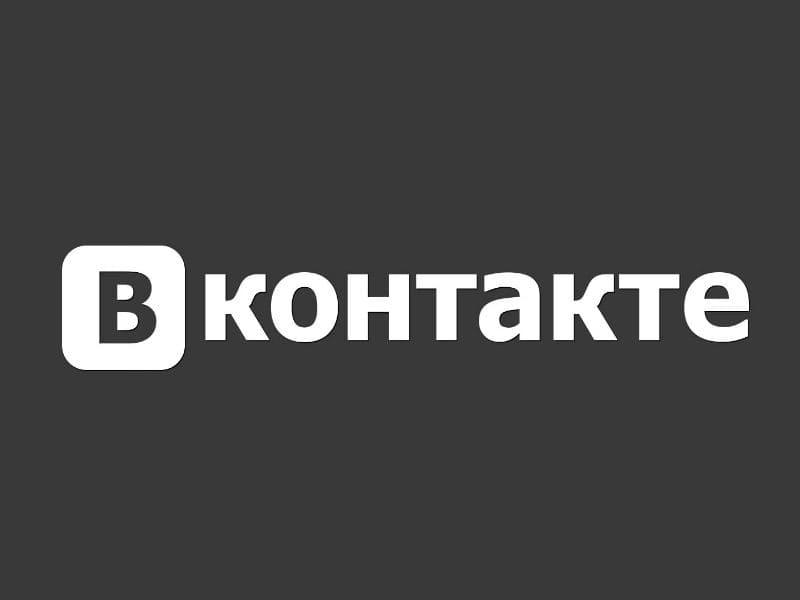 Заказать посты для ВКонтакте у копирайтера